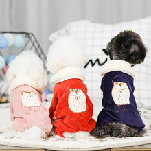 Зимний осенний теплый вельветовый Плотный Комбинезон для собак