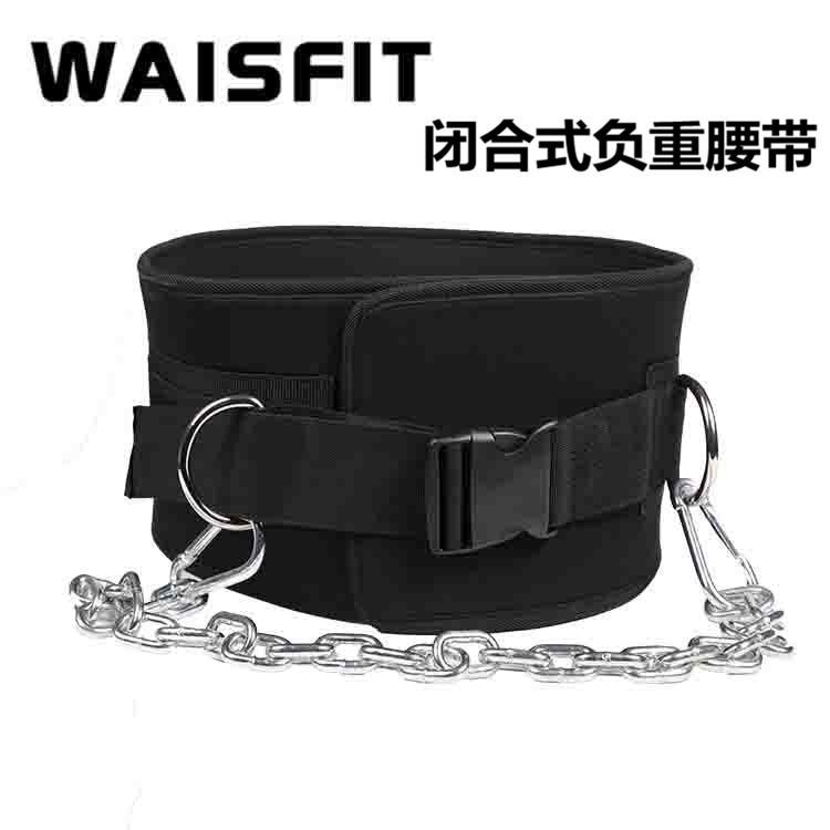 Chin-up Weight-bearing Belt Fitness Equipment Industry Training Weightlifting Waist Support Weight Training Belt