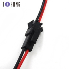 цена на 5 Sets JST 2.54mm SM 2-Pin 22AWG Connector  Plug Male & Female Battery Charging Cables