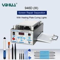 YIHUA LCD Separator Built In Vacuum Pump Phone Glass Split Screen Repair Separation Machine With Heating Plate Curing Lights