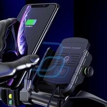 360 Вращающийся беспроводной зарядный держатель для мотоцикла из алюминиевого сплава, держатель для телефона, держатель для смартфона Moto, держатель gps