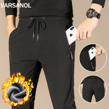 Varsanol-pantalones de chándal deportivos informales para hombre, ropa de calle a la moda, color negro liso, Leggings para gimnasio y pista, 4XL
