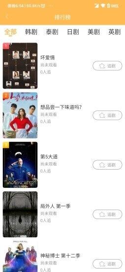 宜搜宝影视app下载