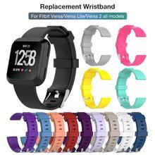купить Replacement Watch Band Soft Silicone Watch Strap Bracelet Accessories for Fitbit Versa/Versa Lite/Versa 2 дешево