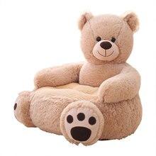 Kinder Plüsch Cartoon Tier Stuhl Kinder Sofa Stuhl Plüsch Spielzeug Sitz Stuhl Baby Nest Schlaf Bett Kissen Gefüllte Kissen