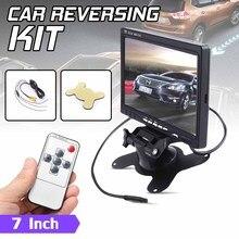 7 אינץ 12V TFT LCD תצוגת מסך אוניברסלי רכב צג Rearview מסך שלט רחוק CCTV היפוך מבט אחורי גיבוי מצלמה