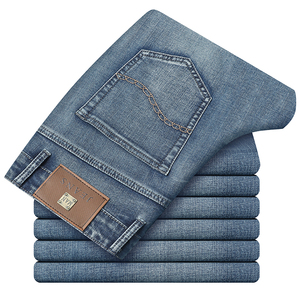 2020 New Business Fashion Stretch Denim Classic Style Men's Regular Fit Stragith Jeans Jean Trousers Male Pants Blue And Black