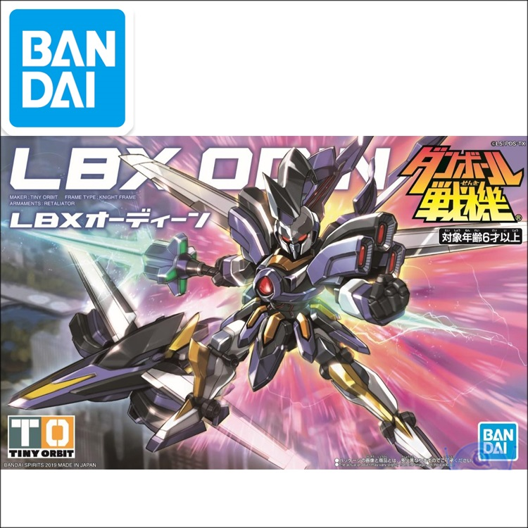 Original Gundam HG 1/144 Robot WARS LBX ODIN Mobile Suit Kids Toys