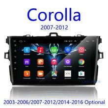 2Din android 8,1 автомобиль радио мультимедиа плеер для Защитные чехлы для сидений, сшитые специально для Toyota Corolla E140/150 2007 2008 2009 2010 2011 2012 2013 2 din