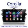 2Din 안드로이드 8.1 자동차 라디오 멀티미디어 플레이어 Corolla E140/150 2007 2008 2009 2010 2011 2012 2013 2014 2015 2016 2