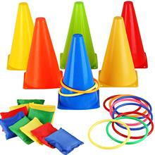 Classic Ring Throwing Game Bean Bag Tossing Game 26Pcs Carnival Toss Bag Game Cone Toss Set Outdoor Party Children Adult