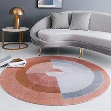 Скандинавский лаконичный стиль, круглый ковер, гостиная, для дома, для девочек, для спальни, современный кабинет, пол, коврики, компьютерная Подушка для стула