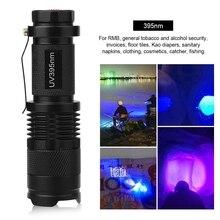 Led UV Flashlight 395/365 NM Ultra Violet Flash Light Torch AA Battery Torch Lamp Blacklight For Money Cash Checker Detection