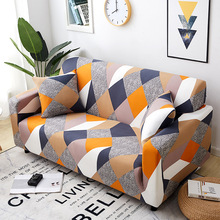 geometric elastic sofa cover for living room modern sectional corner sofa slipcover couch cover chair protector 1 2 3 4 seater Geometric Printed Elastic Sofa Cover Spandex All-inclusive Corner Sectional Sofa Couch Slipcover Chair Protector For Living Room