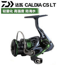 2019 nowy Daiwa CALDIA CS LT 2000S-XH 2500-XH 3000-CXH 4000-CXH Spinning kołowrotek