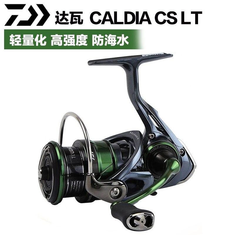 Спиннинговая Рыболовная катушка Daiwa CALDIA CS LT 2000S XH 2500 XH 3000 CXH 4000 CXH, новинка 2019|Рыболовные катушки|   | АлиЭкспресс