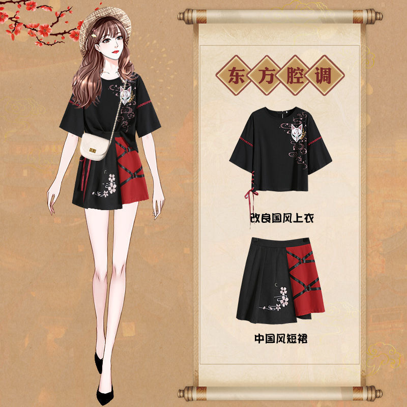 Anime Summer Women's clothing Japanese red ribbon Women Girls' Lolita T-shirt Short skirt Set adult costume