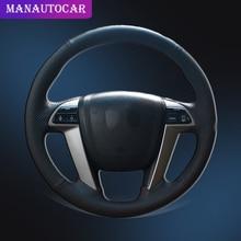 มือเย็บพวงมาลัยรถสำหรับ Honda Accord 2008 2013 Odyssey 2011 2014 PILOT อัตโนมัติ Braid บนพวงมาลัย