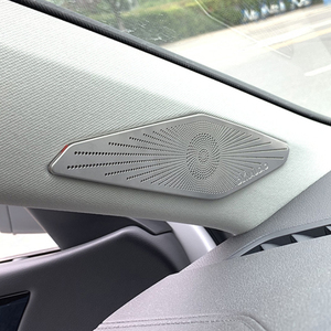 Image 4 - Car Styling Accessories For Volkswagen Jetta A7 2019  Present A pillar Speaker Box Sequins Interior Frame Cover Auto Accessories
