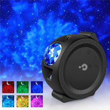 2020 Newest Starry Sky Projector Night Light 6 Colors Ocean Waving Light 360 Degree Rotation Night Lamp For Kid Gift Party Decor