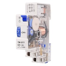 220V 7 Minutes Mechanical Timer 18mm Single Module Din Rail Staircase T