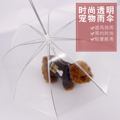 New Products Fast Provides Teddy Small Dogs For With Traction Dog Chain Dog Umbrella Pet Umbrella Dog Rain Coat Poncho