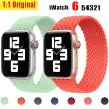 Original 1:1 Braided Solo Loop Strap For Apple Watch Band 44 40mm 42 38mm Nylon Watchbands For iWatch 6 SE 5 4 3 2021 New Colors