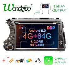 Android 9,0 4G ram 64G rom DSP ips AV выход автомобильный gps для Ssang yong Ssangyong Actyon Kyron dvd плеер Радио экран приемник