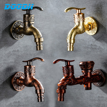 Decorative Outdoor Faucet