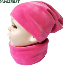 New Baby Hat for Girls and Boys Fashion Pure Smooth Warm Winter with Scarf 0 to 4Y Kids Hats Cap Caps Beanie