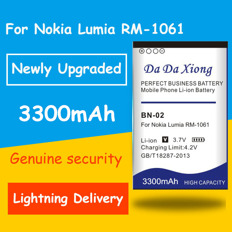Full Protection And Safety 3300mAh BN-02 <font><b>BN02</b></font> Li-ion Phone Battery for Nokia XL / XL 4G RM-1061 RM 1061 RM-1030 RM-1042 RM 1061 image