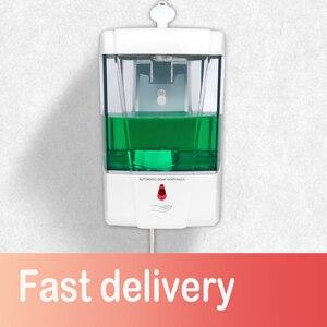 Image 1 - Диспенсер для мыла 700 мл с питанием от аккумулятора, автоматический Настенный ИК датчик, кухонный дозатор мыла без касания, дозатор лосьона для кухни и ванной комнаты