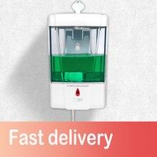 סבון Dispenser סוללה מופעל 700ml קיר הר אוטומטי IR חיישן מגע משלוח מטבח סבון תחליב משאבת עבור מטבח חדר אמבטיה