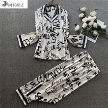 JRMISSLI Pajama for Women Silk Pyjamas Sleepwear 2020 New Pi
