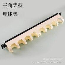 Cabinet Frame Line Will Logarithm Cable Management Rack Frame Line 110 Frame Line