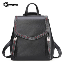 Real Cowhide Backpack 2019 Large Capacity Women Backpack 100% Genuine Leather Lady Travel Bag Daily Casual Knapsack Schoolbag Female Designer Backpack Bolsas real cowhide backpack 2019 large capacity women backpack 100% genuine leather lady travel bag daily casual knapsack schoolbag female designer backpack bolsas