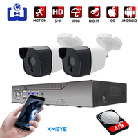 2CH HD 5MP ahd video surveillance camera system kit home outdoor security CCTV DVR kit infrared night vision