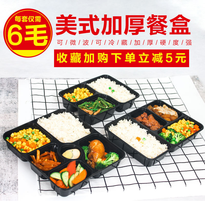 Disposable Lunch Box Three Grid Fourfold Microwave Heating Container Plastic Seperated Snack Box Thick Take-out Packing Box