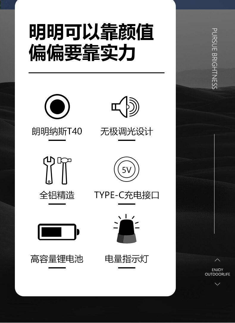 recarregável, luz, transmissor de luz, equipamentos ao ar livre, bi50fl