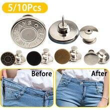 Boutons de Jeans en métal rétractables, 5/10 pièces, attaches à pression détachables, bouton-pression, pantalon universel rétro, bricolage, fournitures de couture