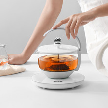 220V Electric Teapot Automatic Kettle Glass Steam Health Pot Tea Meker with Strainer Adjust Temperature Full Moon Shape 500ml health raising pot is fully automatic and thickened glass
