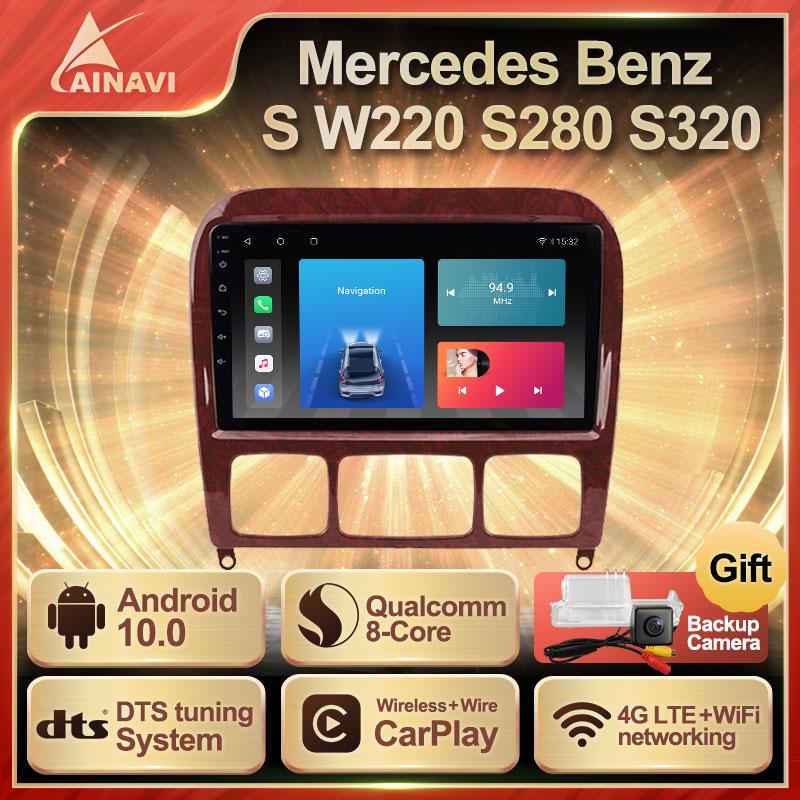 Автомобильный радиоприемник Android 10 QLED для 1998-2005 Mercedes Benz S Class W220 S280 S320 S350 S400 S430 S500 S600, мультимедийный плеер Carplay