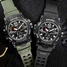 Мужские водонепроницаемые кварцевые часы со светодиодной подсветкой