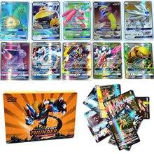 200PCS 포켓몬 에너지 트레이너 GX 빛나는 카드 상자 TOMY 아이 게임 게임 전투 거래 카드 Kaarten Carte 베스트 셀러 장난감 선물