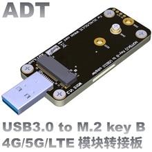 Brand New NGFF M.2 مفتاح B إلى USB3.0 لوح مهايئ ل 3G/4G/5G LTE 3042 3052 WWAN بطاقة كبيرة Volatge USB3.0 إلى M.2 بطاقة الناهض