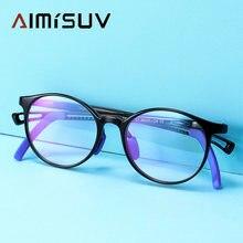 Круглые очки с защитой от сисветильник Детские Модные прозрачные