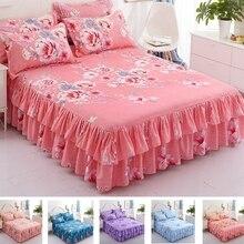 Flower Print Ruffled bedding set,Pillowcases set/Bed Skirt set,Bed Skirt*1 ,Pillowcases *2 (Size: Twin/Full/Queen/King)