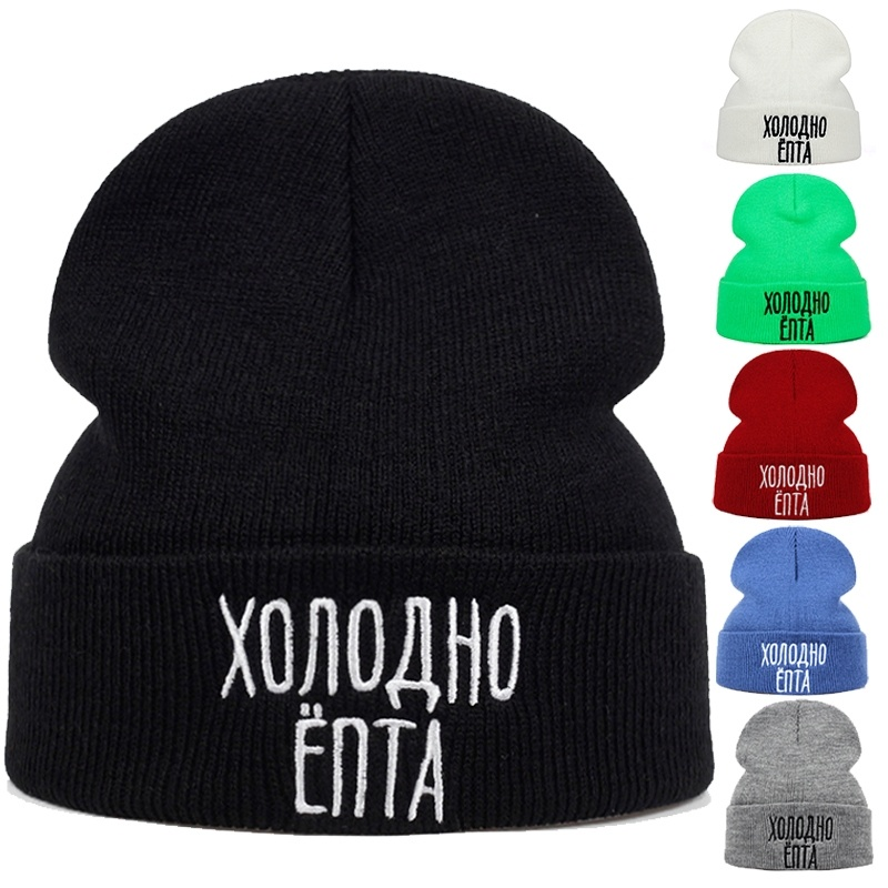 Warm Knitted Hat Donot Love Winter Casual Beanies For Men Women  Knitted Winter Hat Solid Color Street Hat Bonnet Unisex Cap