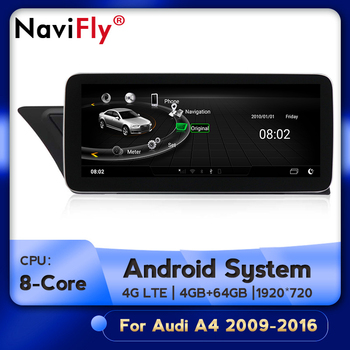 For Audi A4 A5 2009-2016 Car Multimedia Video Player Navigation GPS Android 4GB RAM 64GB ROM Octa Core 10.25 IPS 1920 image