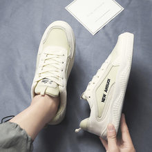 Canvas board shoes, breathable men's shoes, fashionable shoes, new Korean mesh, summer versatile, white casual shoes, white shoe